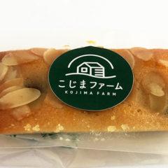 栗のアーモンドケーキ
