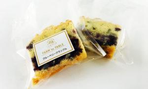 ブルーベリークランブルのブルーベリーは自家製です:東京八王子のこじまファーム
