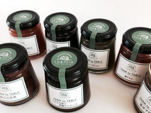 八王子の農園・こじまファーム・無添加ジャムの素材を自家栽培・地元産を心がけています。