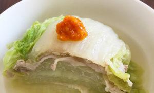 煮物の薬味にもよくあいます。黄柚子胡椒|無添加ジャムの東京八王子こじまファーム