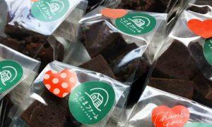 チョコレートブラウニー|無添加ジャムこじまファーム