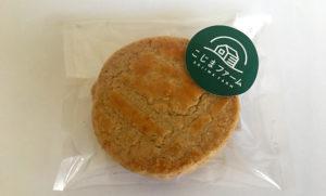 八王子産小麦と発酵バターのガレット|こじまファーム