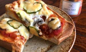 トマトソースでピザトースト|八王子こじまファーム